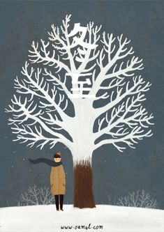 """The 24 solar terms - """"冬至 (Winter)"""" - Moving illustration by Chinese illustrator Oamul Gif Animé, Animated Gif, Art And Illustration, Gifs, Pretty Drawings, Ouvrages D'art, Animation, Illustrators, Moose Art"""