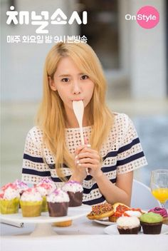 150724 Onstyle 'Channel SNSD' SNSD Yoona