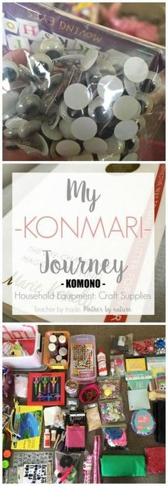 Teacher by trade, Mother by nature: My KonMari Journey: KOMONO - Household Equipment: Craft Supplies