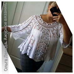 Discover thousands of images about Crochet lace tunic Baby Knitting Patterns, Modern Crochet Patterns, Knitting Stiches, Gilet Crochet, Crochet Tunic, Lace Tunic, Crochet Clothes, Crochet Lace, Crochet Beach Dress
