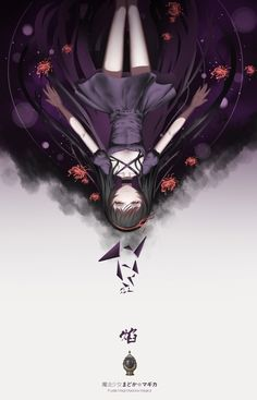 """Akemi Homura"" - Mahou Shoujo Madoka⭐Magica ~ DarksideAnime"