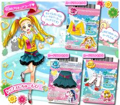 Glitter Force, Pretty Cure, Chara, Trading Cards, The Cure, Heaven, Anime, Dress, Sky