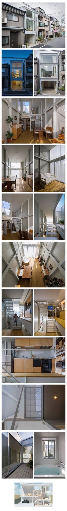 3.4-metre-wide home in Japan sandwiched between a pair of existing properties in Osaka | by Yoshihiro Yamamoto @dezeen