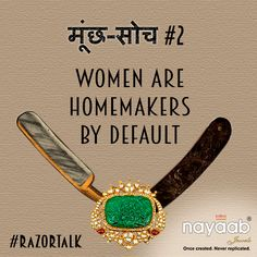 This #IWD15 Nayaab Jewels gifts its twitter to all women with sharp campaign #RazorTalk. Join to shave off stereotypes, labeling, narrow-mindedness of such #MunchSoch: twitter.com/NayaabJewels — with Upendra Bothra.