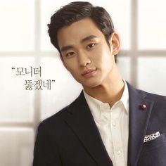 Kim Soo Hyun for Petitzel