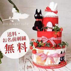 魔女の宅急便★黒猫ジジのオムツケーキ(大)
