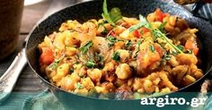 Ρεβύθια με ρύζι, κάρυ και ντομάτα από την Αργυρώ Μπαρμπαρίγου | Μια vegan συνταγή με υλικά που αγαπώ να συνδυάζω και πρωτεΐνη υψηλής βιολογικής αξίας!
