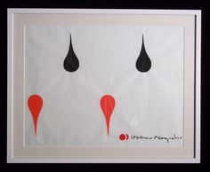 Black and Orange Teardrop (Isamu Noguchi)