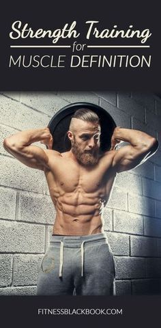 Fitness - Proper strength training can increase definition to your entire body. You can do this without adding muscle size, if you want. Tips Fitness, Muscle Fitness, Health Fitness, Muscle Building Tips, Build Muscle, Muscle Definition, Training Motivation, Lose Body Fat, Weight Training