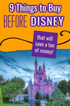 Walt Disney World family vacation planning trips,  tricks and secrets-- Doing Disney on a budget? Buy these 9 things before your Disney trip and you'll save money and time. Includes links of things to buy from Amazon for Disney trip.