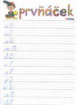 Na stránce písanka.cz najdete spoustu listů z písanky nejen pro 1.třídu. Toto je kategorie s psacími písmeny. Najdete tady samostatná písmena, slabiky i slova. Všechny listy písanky jsou ke stažení zdarma. Bullet Journal