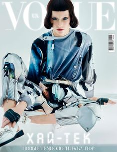 josephine le tutour by an le for vogue ukraine may 2016 | visual optimism; fashion editorials, shows, campaigns & more!
