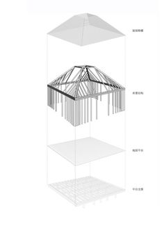 Bamboo Pavilion,Exploded Axonometric