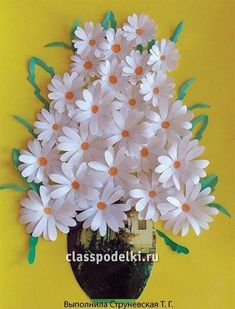 Flowers from paper podelky svoymy hands 26 thousand.Zobrazhennyah image… Flowers from paper podelky svoymy hands 26 thousand. Kids Crafts, Summer Crafts, Preschool Crafts, Easter Crafts, Paper Flowers Craft, Paper Roses, Diy Flowers, Origami Flowers, Fleurs Diy