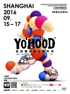 YO'HOOD | 全球潮流新品嘉年华 Type Design, Graphic Design Art, Web Design, Nike Poster, Chinese Posters, Graph Design, Chinese Design, Convention Centre, Cool Posters