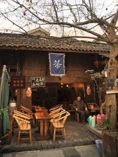 a tea house in Kuanzhai Lanes.