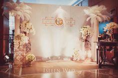 |婚禮佈置|大亨小傳-古華花園飯店-愛絲琳創意婚禮 桃園中壢 @ IsleenWed 愛絲琳創意婚禮 :: 痞客邦 PIXNET ::