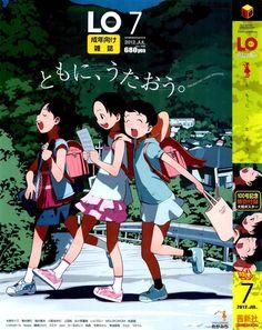Comic LO cover art by Takamichi (appreciation post) Manga Anime, Manga Art, Anime Art, Anime Poses Reference, Art Reference, Character Art, Character Design, Comic Layout, Arte Robot