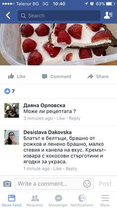 Лесна торта с ягоди, белтъци и извара