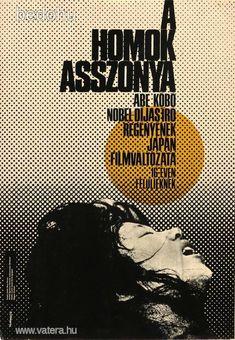 Hiroshi Teshigahara Woman in the Dunes {Suna no onna} Movie Poster Art, Film Posters, Cure, The Dunes, Hiroshima, Novels, Cinema, Japanese, Woman