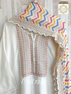 Pakistani Dresses Casual, Casual Dresses, Fashion Dresses, Hand Embroidery Dress, Makeup And Beauty Blog, Kurta Designs Women, Henna Designs, Fashion Boutique, Bridal Jewelry