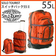 SOLO TOURIST ソロツーリスト スイッチパック55-2 55L バックパック キャスター付き(ブラック/アースオレンジ)