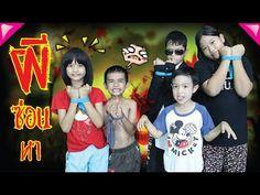 Popular Right Now - Thailand : ละครสน ผซอนหา เสยกวง มหาฮา EP 4 http://www.youtube.com/watch?v=... http://ift.tt/2aEKQyL