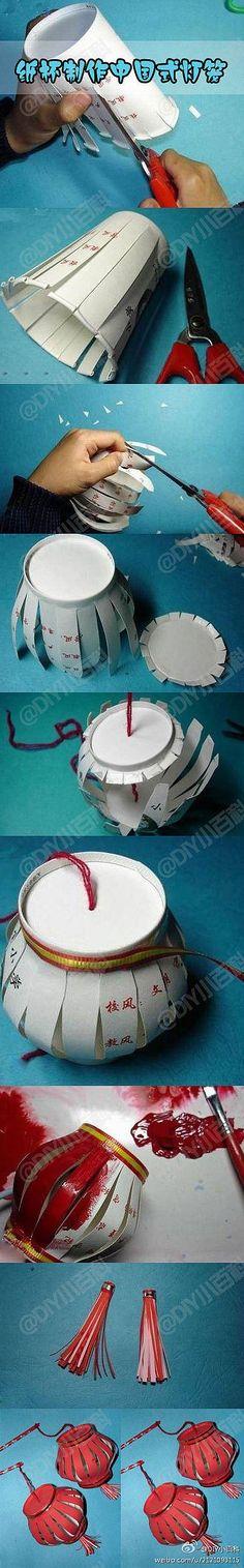 手工DIY 巧用纸杯制作中国式灯笼,准备材料:剪刀… :)