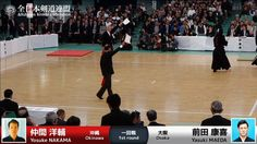 Ippons - All Japan Kendo Championship 2017 Kendo, Okinawa, Osaka, Basketball Court, Japan, Youtube, Sports, Hs Sports, Japanese Dishes