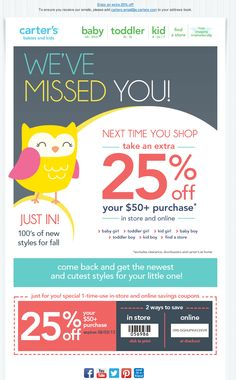"""Love this """"re-engagement"""" email from Carter's. The Subject Line read: OPEN ME- don't miss out!"""
