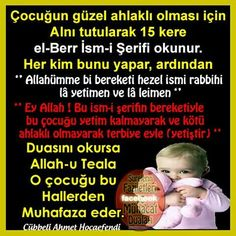 This Pin was discovered by Eli Islamic Dua, Islamic Quotes, Religion, Famous Words, Allah Islam, My Prayer, Sufi, Child Development, Prayers