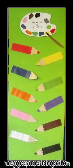 Νηπιαγωγός απο τα Πέντε: ΜΑΘΑΙΝΩ ΤΑ ΧΡΩΜΑΤΑ... Playroom, Preschool, Cards, Game Rooms, Playrooms, Nursery Rhymes, Map, Playing Cards, Kindergarten