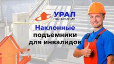 Посты с сайта liveinternet.ru Rain, Animation, Alba, Fashion, Tutorials, Rain Photography, Anime, Animated Cartoons, Cartoons