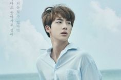 #BTS reveal another #LOVE___YOURSELF poster for Jin http://www.allkpop.com/article/2017/08/bts-reveal-another-love-yourself-poster-for-jin