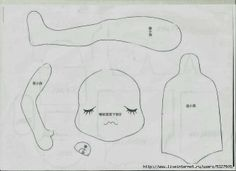 padrão doll japonês