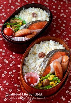 Grilled Salmon Bento 鮭弁