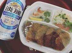また「ヒレカツ」食べてます😊 #オリオン #大好き #favorite #レストラン #restaurant #美味しい #delicious #オススメ #ヒレカツ #カツ #cutlet #meat #肉 #ご飯 #晩ご飯 #お持ち帰り #テイクアウト #takeout #togo #発泡酒 #beer #lowmaltbeerlikebeverage #淡麗 #キリン #KIRIN