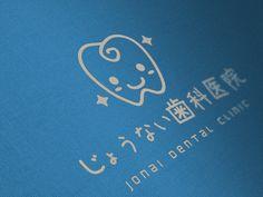 company logo design もっと見る