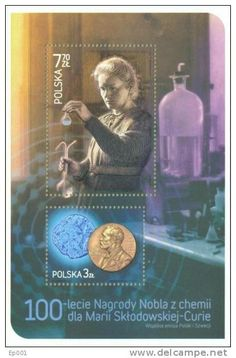 Stamp: Maria Skłodowska Curie (Poland) anniverasry of Nobel price for Maria Skłodowska - Curie) Marie Curie, Nobel Prize Winners, Visual And Performing Arts, Civil Rights Leaders, Science, Stamp Collecting, Postage Stamps, Chemistry, Literature