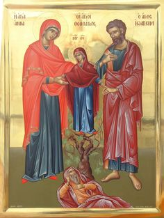 Sts. Joachim & Anna with their daughter the Theotokos.  The holy Jesse (father of King David) is at the bottom.