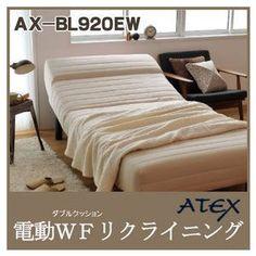 アテックス ルルド 電動 リクライニングベッド シングル 電動 リクライニング ルルド ベッド
