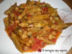 Μπάμιες γιαχνί #sintagespareas (οkra in tomato sauce)