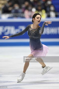 Evgenia Medvedeva of Russia competes in the Ladies free skating during the 3rd day of the ISU World Team Trophy 2017on April 22, 2017 in Tokyo, Japan.