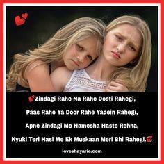 Friendship Shayari in English with Image - Love Shayari Shayari In English, Friendship Shayari, Dosti Shayari, Love, Small Tattoos, Image, Amor, Petite Tattoos, Small Tattoo