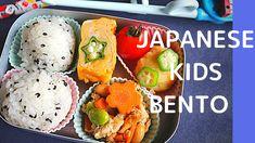 JAPANESE KIDS LUNCHBOX RECIPE! / VEGETARIAN/ GLUTEN FREE/ BENTO BOX/ お弁当作り/ JAPANESE COOKING - YouTube Japanese Kids, Japanese Lunch Box, Vegetarian Recipes, Cooking Recipes, Lunch Box Recipes, Bento Box Lunch, Meal Prep, Gluten Free, Meals