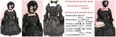 Satin Back Shantung Princess Dress OP