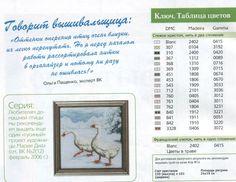Gallery.ru / Фото #14 - Вышиваю крестиком №9 (19) - kcx5