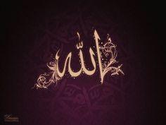 الله - Google Search