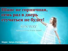 SunWay Академия.  Почему мы выбрали SunWay?  Преимущества корпорации