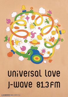 Our works: Universal Love - butterfly・stroke inc.